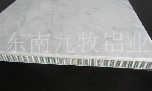 石材蜂窝复合板 北京东南九牧铝业有限公司